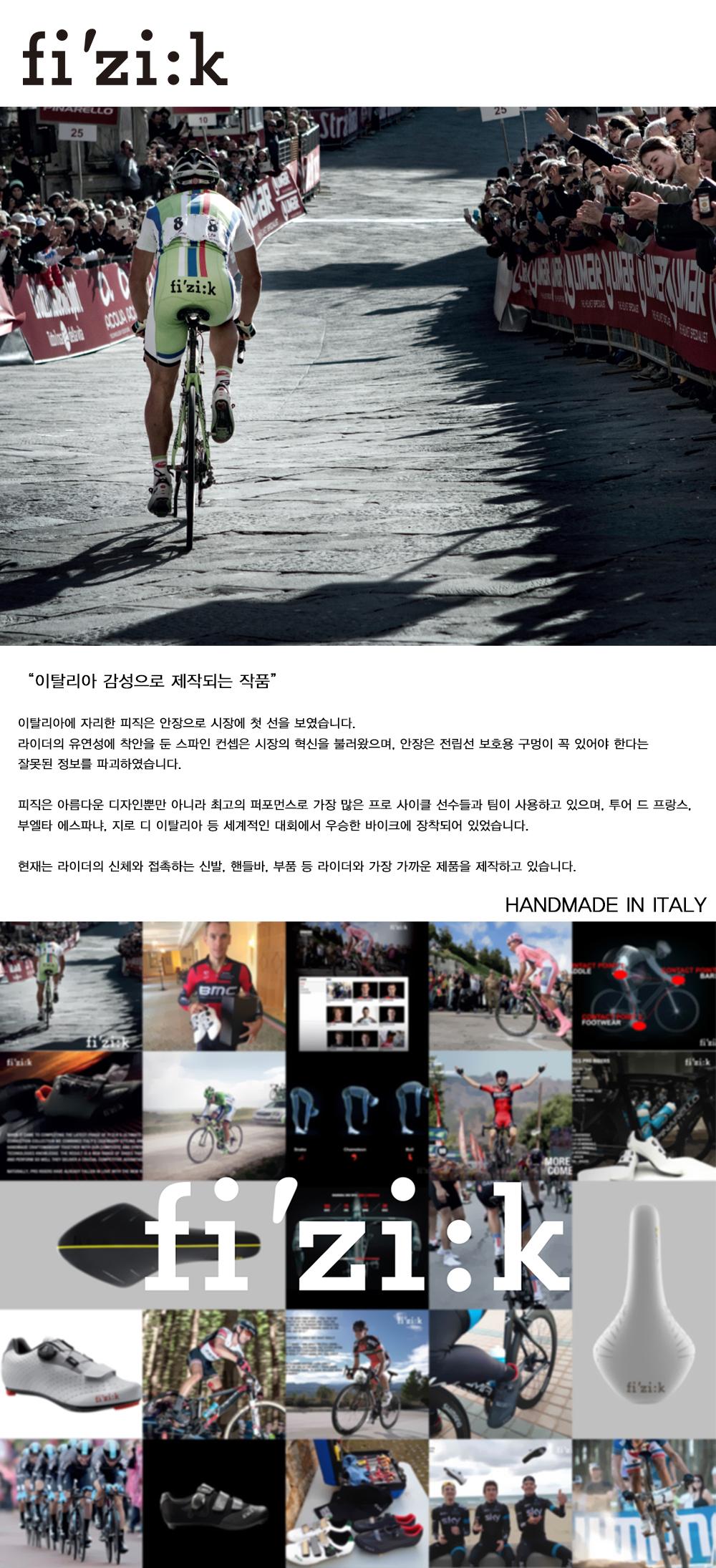 피직 브랜드 소개(1000).jpg