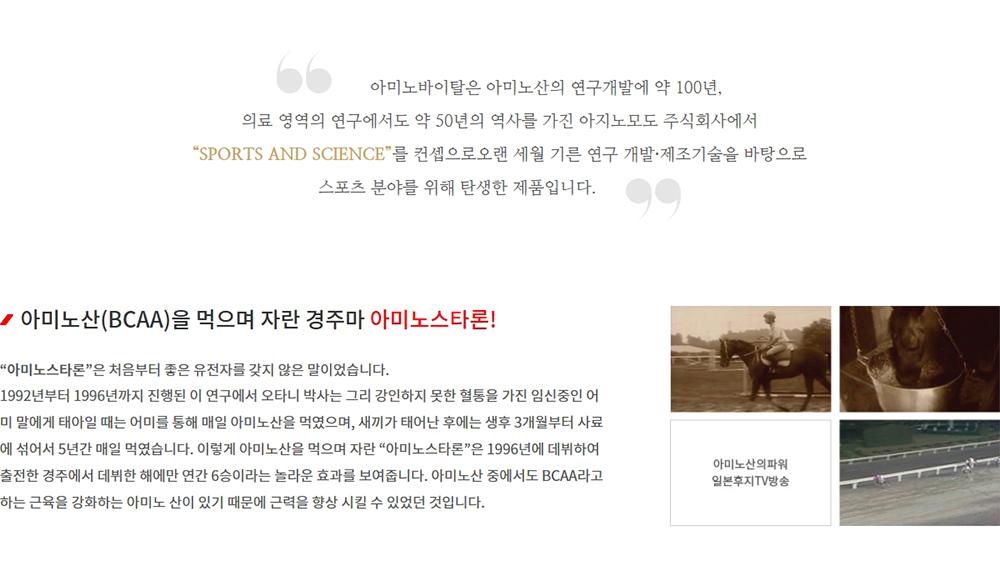 아지노모도 소개-1.jpg